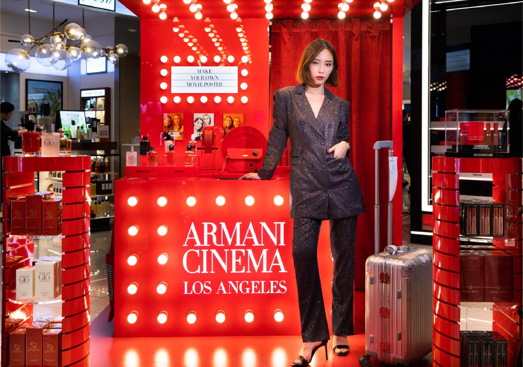 Travel Retail Cinéma - Armani